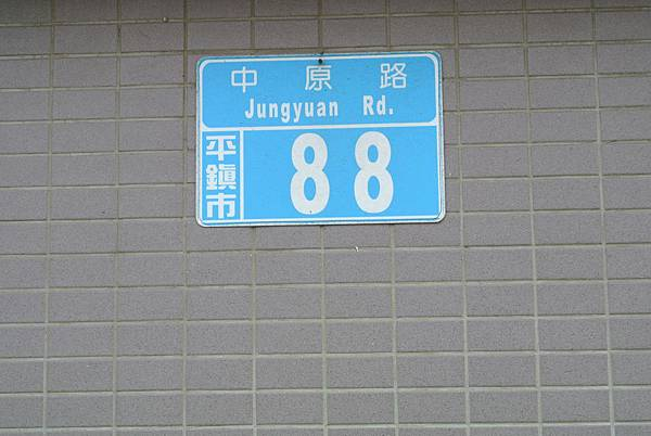 2014_0330AR.JPG