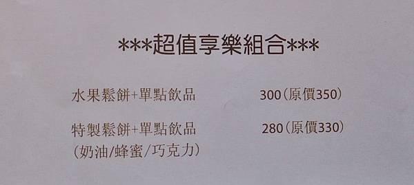00000150.JPG