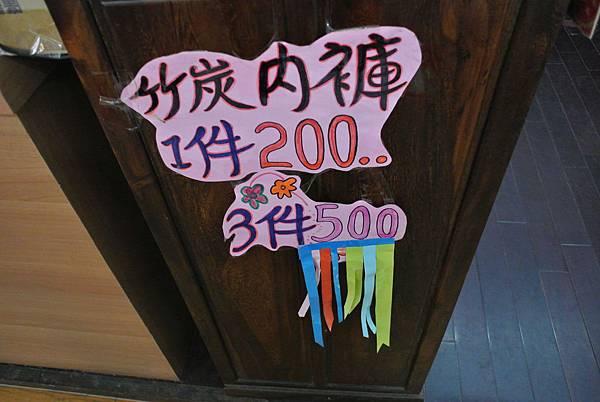 00000095.JPG