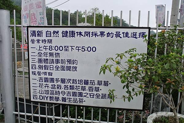 00000002.JPG