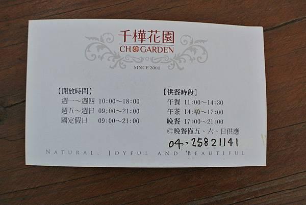 00000013.JPG