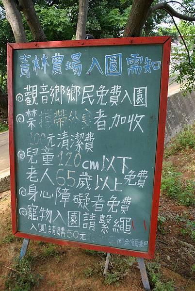 2014_0503AA.JPG