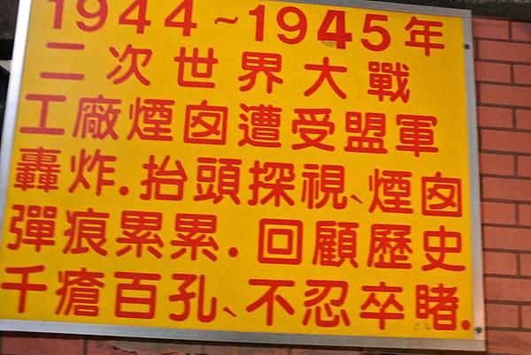 2014_0504CT.JPG