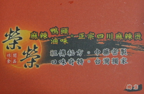 2014_0521AD.JPG