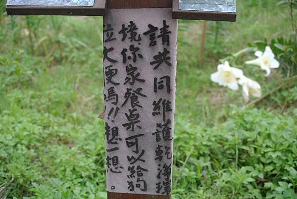 2014_0526JI.JPG