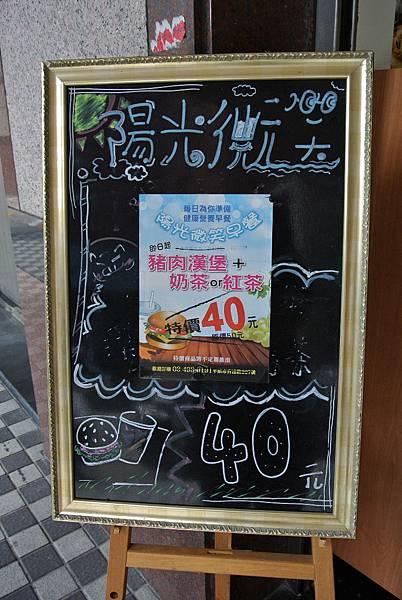 2014_0601AI.JPG