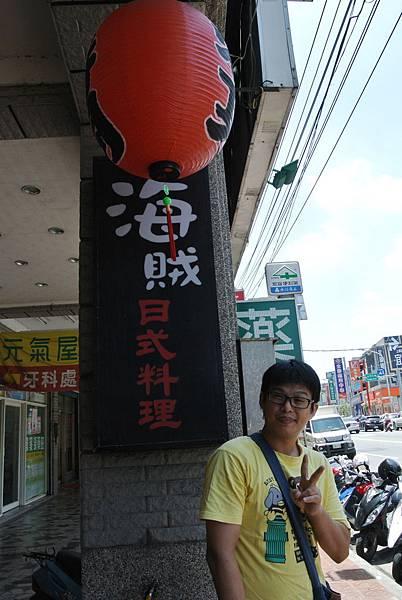 2014_0702FP.JPG