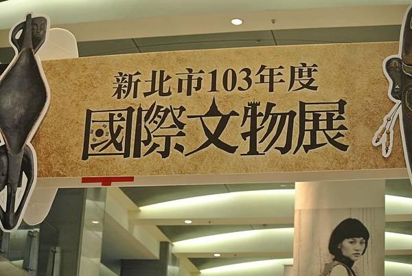 2014_0710AH.JPG