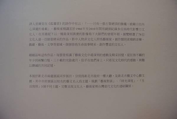 2014_0710AO.JPG