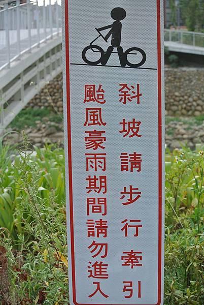 2014_0715DJ.JPG