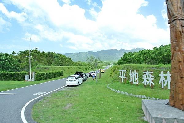2014_0819AE.JPG