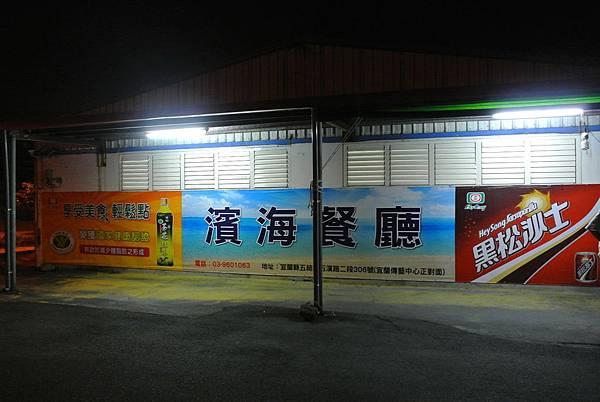 2014_0819BX.JPG