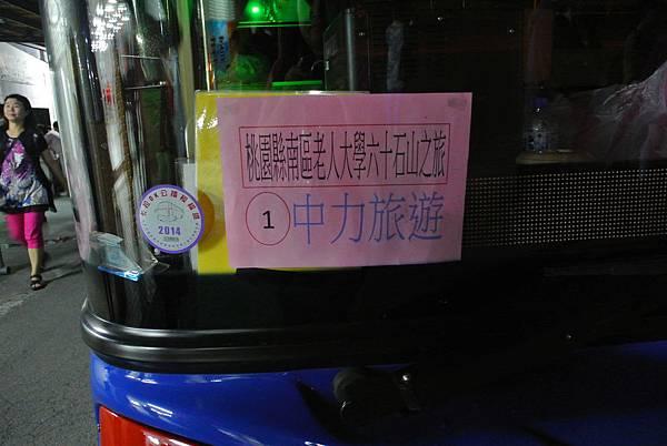 2014_0819BY.JPG