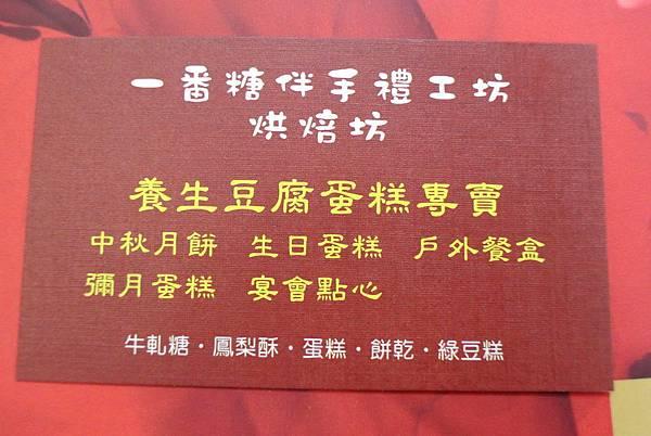 2014_0828CE.JPG
