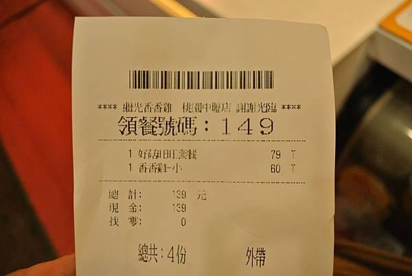 2014_0913BB.JPG