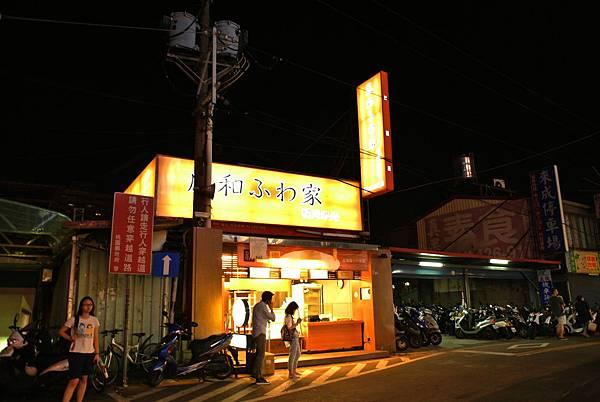 2014_0913BT.JPG