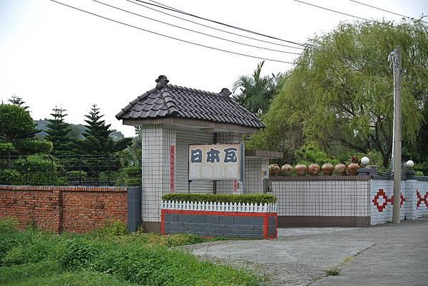 2014_0917DJ.JPG