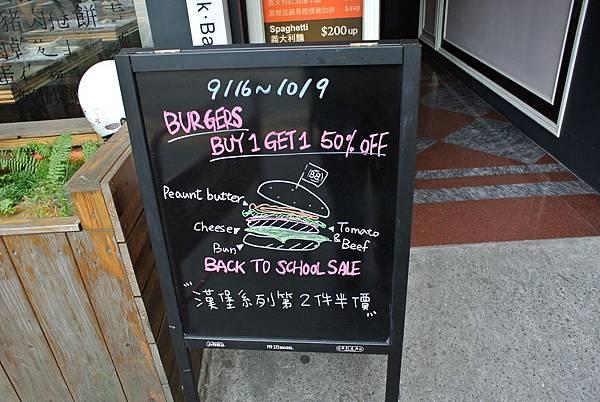 2014_0925AA.JPG