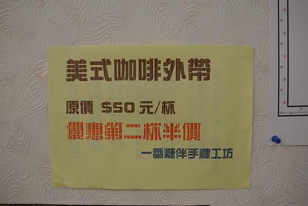 2014_0929AH.JPG