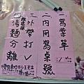 2014_1017CM.JPG