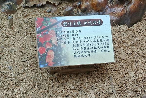 2014_1017DC.JPG