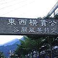2014_1017CA.JPG