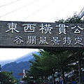 2014_1017CC.JPG