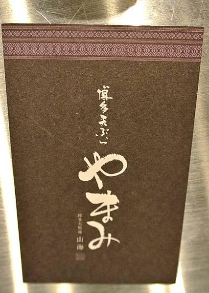 2014_1023DY.JPG