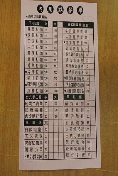 2014_1025AH.JPG