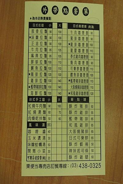 2014_1025AI.JPG