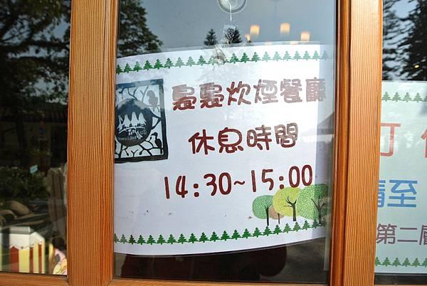 2014_1027BI.JPG