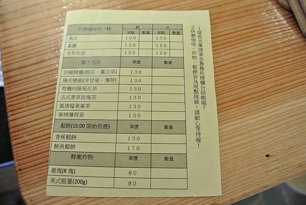 2014_1027DC.JPG