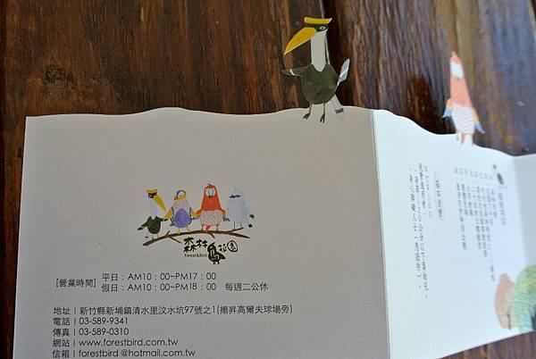 2014_1027DO.JPG