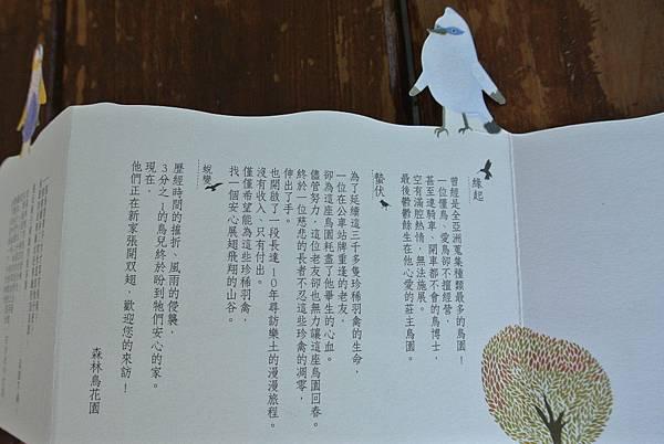 2014_1027DR.JPG