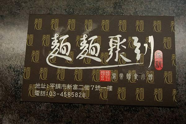 2014_1029BI.JPG