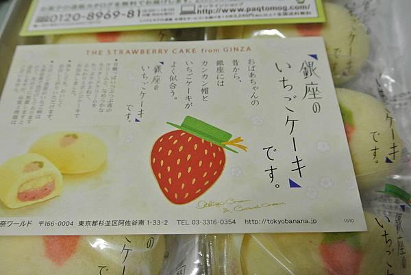 DSC_2905.JPG