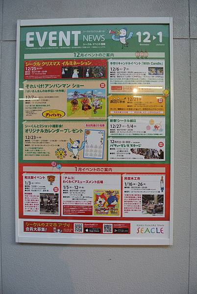 DSC_2722.JPG