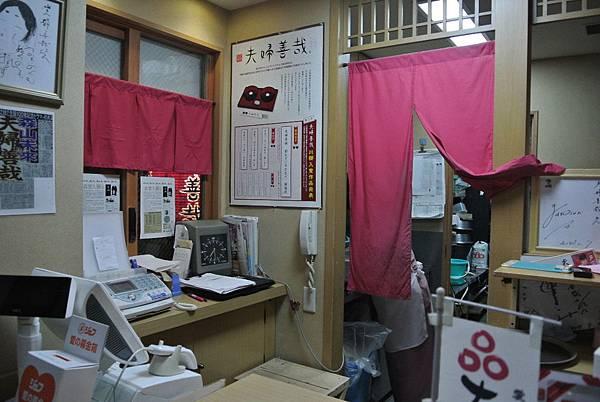 DSC_8060.JPG