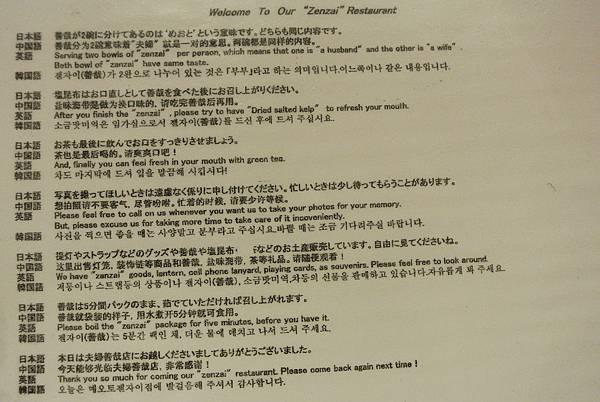 DSC_8069.JPG