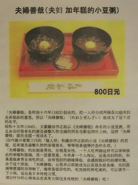 DSC_8070.JPG