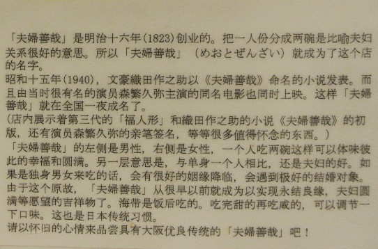 DSC_80701.jpg