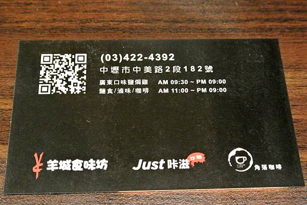 DSC_4894.JPG