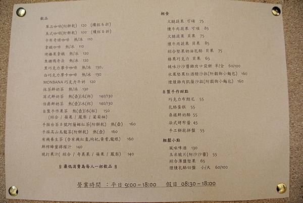 DSC_8804.JPG