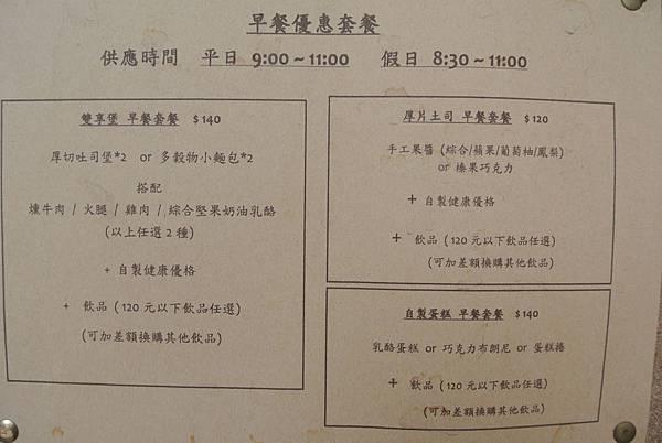 DSC_8805.JPG