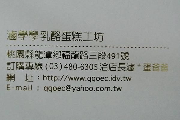 DSC_9076.JPG