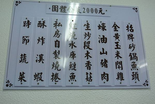 DSC_7680.JPG
