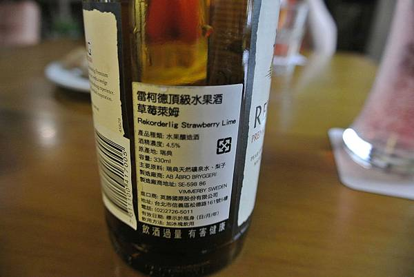 DSC_5005.JPG