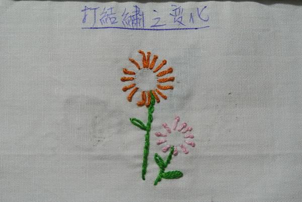DSC_7914.JPG