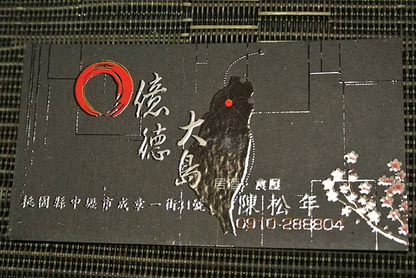 DSC_8066.JPG
