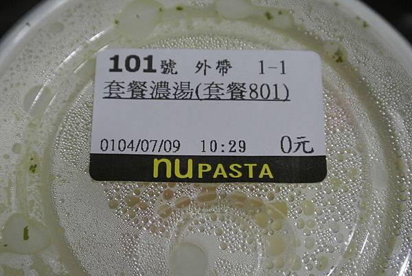 DSC_9161.JPG